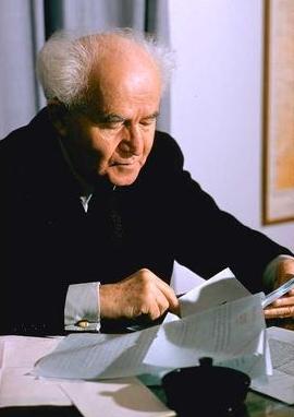 Ben Gurion - First Prime Minister of Israel