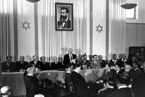 Declaration of the State of Israel public domain 300x200 History of Israel – Wars   War of Independence