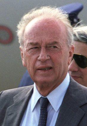 Prime Minister of Israel Yitzhak Rabin