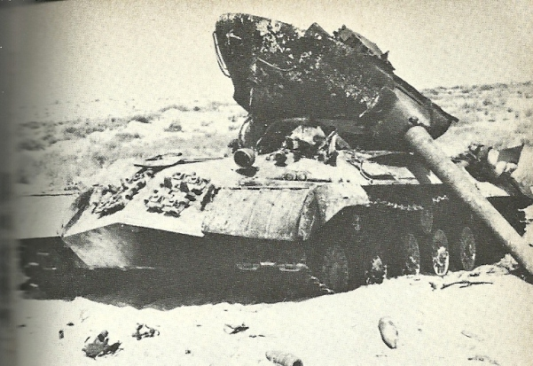 Destroyed Egyptian tank in the Six-Day War